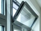 Automatizovaná okna s kováním Schüco ve třech německých školách