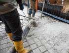 Realizace vodonepropustných betonových konstrukcí