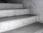Geometrická přesnost schodišť