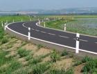 Byla otevřena opravená silnice z Hluku do Uherského Ostrohu