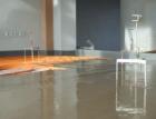 Videoinstruktáž LB Cemix: Realizace anhydritové podlahy