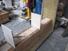 Vývoj a vlastnosti cihel HELUZ vyplněných polystyrenem