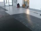 Elektrostaticky vodivé podlahové krytiny se systémovým řešením Thomsit