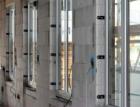 Montáž předsazených oken s použitím konzol systému JB-D® a JB-D®/L