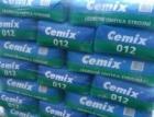 Cemix vloni efektivní recyklací obalů ušetřil produkci 1145,3 tun CO2