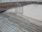 PERMACRETE – ucelený koncept technologie betonu pro bílé vany