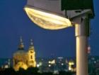 Veřejné osvětlení 1 – Pojmy, prvky a přehled světelných zdrojů