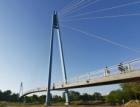 Lávka v Čelákovicích získala ocenění Amerického betonářského institutu