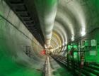Železniční tunel u Plzně má tři čtvrtiny prvního tubusu