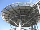 Ocelová věž pro heliport