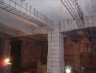 Zajištění přídržnosti sanačních hmot na betonovém nebo železobetonovém podkladu