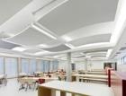 Architekti hledají nová řešení pro designové a akustické úpravy prostoru