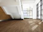 Ekologické elastické podlahy Wineo PURLINE nově se zámkovým spojem