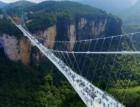 Čína zprovoznila nejvyšší a nejdelší skleněný most na světě