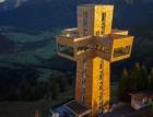Požární ochranu nového lákadla Tyrolských Alp, Jakubova kříže, řeší sádrovláknité desky fermacell