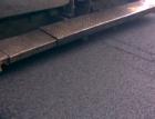 Výroba nízkohlučného asfaltu v ČR loni dosáhla 21 000 tun