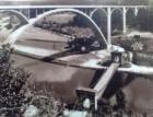 Muzeum silnic otevře výstavu mapující stavbu Podolského mostu