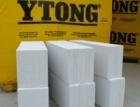 Výrobce Ytongu Xella CZ měl opět miliardové tržby