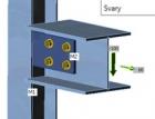 Metoda CBFEM pro návrh styčníků ocelových konstrukcí