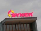 Stavební společnosti SYNER a SYNER Morava se spojí v jednu firmu
