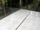 Odvodnění terasy nerezovým štěrbinovým žlabem RONN-MEA Nerez R4200