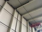 Protipožární obklad ISOVER FireProtect®