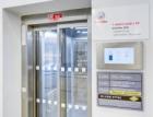 Solární výtah Schindler – výrobek oceněný titulem Český energetický a ekologický projekt roku 2015