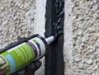 Unikátní sanace spár na panelových domech systémem illbruck
