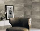 Podlahy – trendy velkoformátových dlaždic
