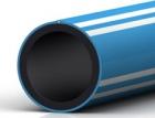 Trubky z PE 100 RC – trubky pro vyšší nároky