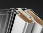 Velux zavádí střešní okna s trojsklem jako standard