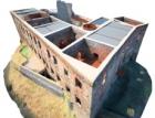 Olomoucký kraj vypsal výběrové řízení na opravu paláce hradu Helfštýn