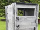 Multifunkční silikátový kompozit programovatelných vlastností nejen pro rychlé opravy cementobetonových konstrukcí