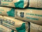 Cementu Hranice loni vzrostly tržby i zisk