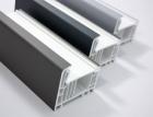 VEKA Spectral – unikátní povrchová úprava plastových okenních profilů