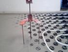 Cemix 200 Samonivelační stěrka Nivela Easy v kombinaci s podlahovým topením R979SY001