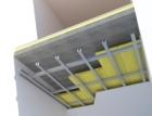 Materiály Isover pro akustickou izolaci stropů a podlah