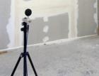 Akustika sádrokartonových mezibytových stěn