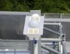 Systémové elektrické instalace KNX