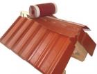 Větrací pásy od HPI-CZ odvádějí vlhkost z oblasti hřebene a brání tak tvorbě plísní