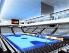 Multifunkční hala u O2 areny má být dokončena do poloviny 2019