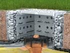 Navrhování odvodnění plochých střech 1 – Gravitační systémy