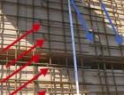 Praktické zkušenosti s realizací stropů ze systému Porotherm– 3. díl – Řešení vykonzolovaných konstrukcí