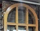 Odpovědi na otázky truhlářů k článku Úpravy původních oken modernizovaných historických budov