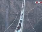 V čínském Chung-ja-ku mají nejdelší skleněnou lávku na světě