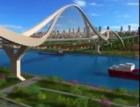 Turecko chce vybudovat kanál mezi Černým a Marmarským mořem