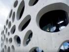 Technologie 2018 – Pohledové betony a jiné technologické výzvy dneška