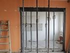 Provádění nových otvorův nosných stěnách panelových objektů