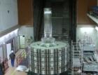 Elektrárna Lipno dokončila výměnu druhé turbíny