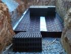 Zasakování dešťové vody u Bytového komplexu na Zeleném trojúhelníku v Plzni